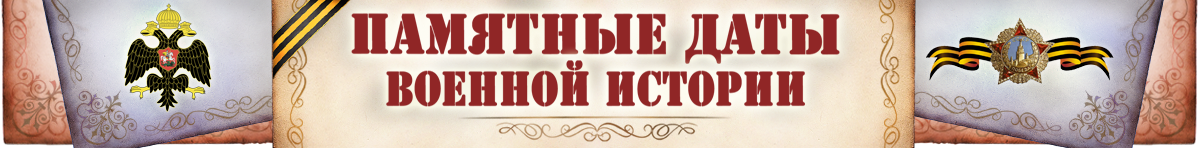 http://gbpou-erm-t.ucoz.com/img/pam_daty_banner_728x90.png